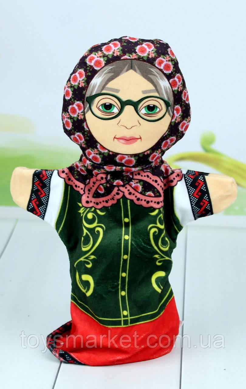 Игрушка рукавичка для кукольного театра Бабушка, кукла перчатка на руку, 31 см.