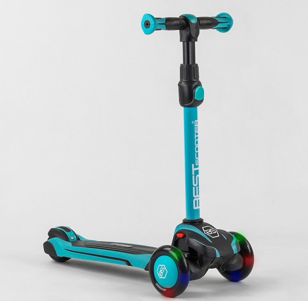 Самокат с полиуретановыми колесами, которые светятся для мальчиков Best Scooter MX-60806 MAXI, голубой