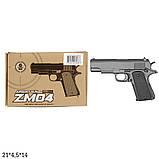 Дитячий металевий іграшковий пістолет для хлопчика CYMA ZM04 L 00020 з кулями, фото 2