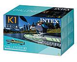 Одноместная надувная байдарка (каяк) Intex 68305 Challenger K1, 274х76х38 см, с веслами и насосом, фото 6
