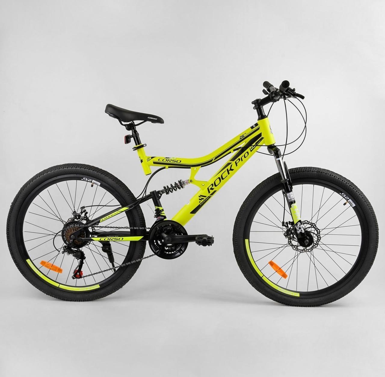 """Спортивный велосипед со стальной рамой, ручным тормозом, подножкой, колеса 26"""" CORSO «Rock-Pro» 58340, желтый"""