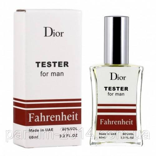 Мужские духи Fahrenheit Фаренгейт 60 мл ОАЭ (лиц) парфюм аромат запах тестер пробник tester одеколон