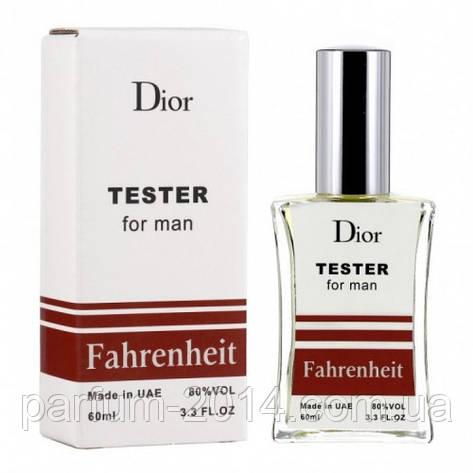 Мужские духи Fahrenheit Фаренгейт 60 мл ОАЭ (лиц) парфюм аромат запах тестер пробник tester одеколон, фото 2