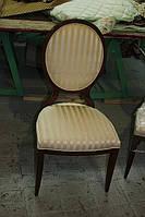 Обивка стульев Днепропетровск