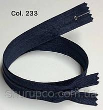 Плательная молния Тип 3 темно-синий