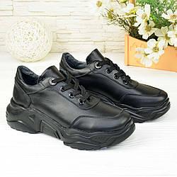 Кроссовки женские кожаные на спортивной подошве. Цвет черный
