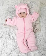 """Демісезонний комбінезон для новонароджених """"BB"""", рожевий"""