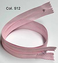 Плательная молния Тип 3 светло-розовый