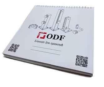 ODF-11-31-00 Фірмовий блокнот ODF