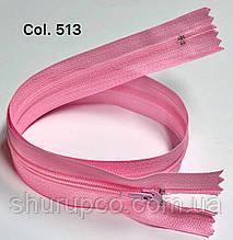 Плательная молния Тип 3 розовый