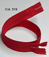 Плательная молния Тип 3 красный