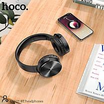 Бездротові навушники Bluetooth гарнітура HOCO Foldable headphones DW01 BT5.0, TF, AUX, 4Hours накладні, фото 3