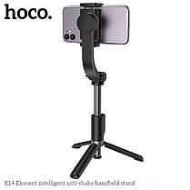 Монопод штатив трипод с функцией стабилизатора для телефона селфи палка HOCO K14, фото 2