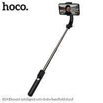 Монопод штатив трипод с функцией стабилизатора для телефона селфи палка HOCO K14, фото 3