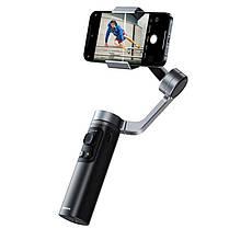 Стабілізатор ручної стедікам 3-х осьовий для телефону BASEUS Control Smartphone Handheld Folding Gimbal, фото 2