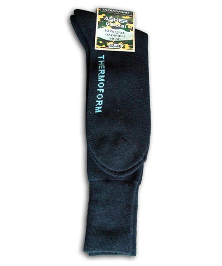 Термошкарпетки Thermoform Hzts 5