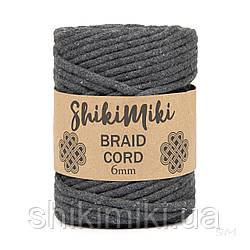 Трикотажний бавовняний шнур Shikimiki Braid Cord 6 мм, колір антрацит