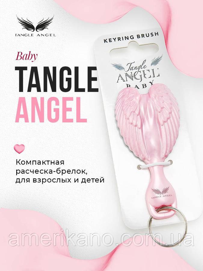 Расческа для волос детская брелок Tangle Angel Baby Нежно-розовая