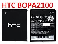 Акумулятор HTC Desire 310 / BOPA2100