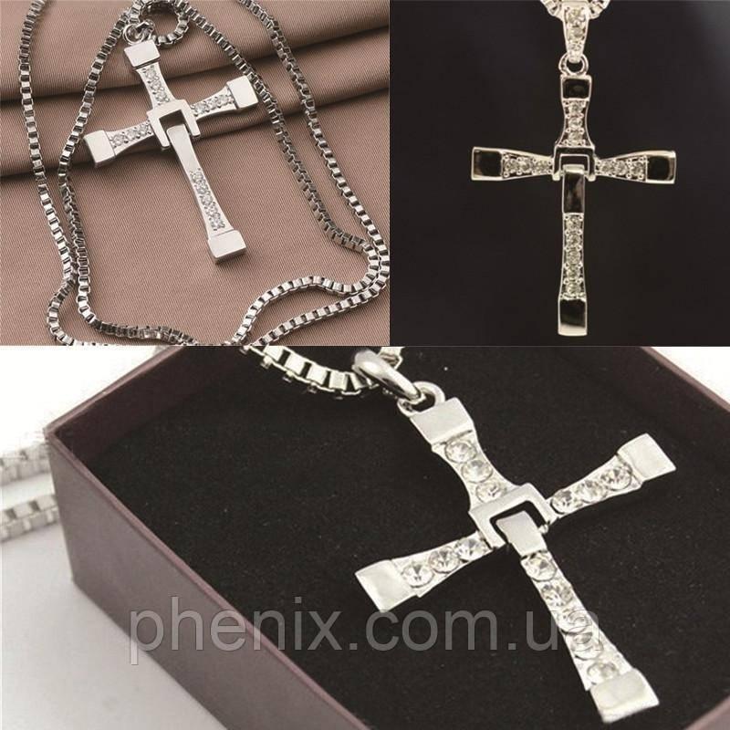 Крест Доминика Торетто с цепочкой (Форсаж). Оригинал!