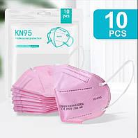 Маска KN95 FFP2 CE 10 шт. пятислойная респираторная защитная многоразовая полумаска респиратор сертификат КН95
