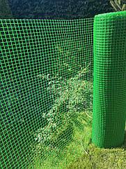 Сітка пластикова садова для забору та огорож 10ммХ10мм 1м*20 м ромб, сітки пластикові садові забірні