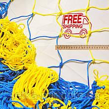 Сетка для футзала, гандбола «СТАНДАРТ 1.1» желто-синяя (комплект из 2 шт.)