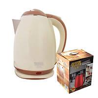 Електричний чайник з металевою колбою Goldberg GB-8689 Бежевий