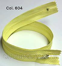Плательная молния Тип 3 светло-желтый