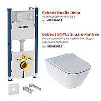 Инсталляция Geberit Duofix 458.126.00.1 + унитаз Geberit Smyle Square Rimfre с сиденьем Soft Close