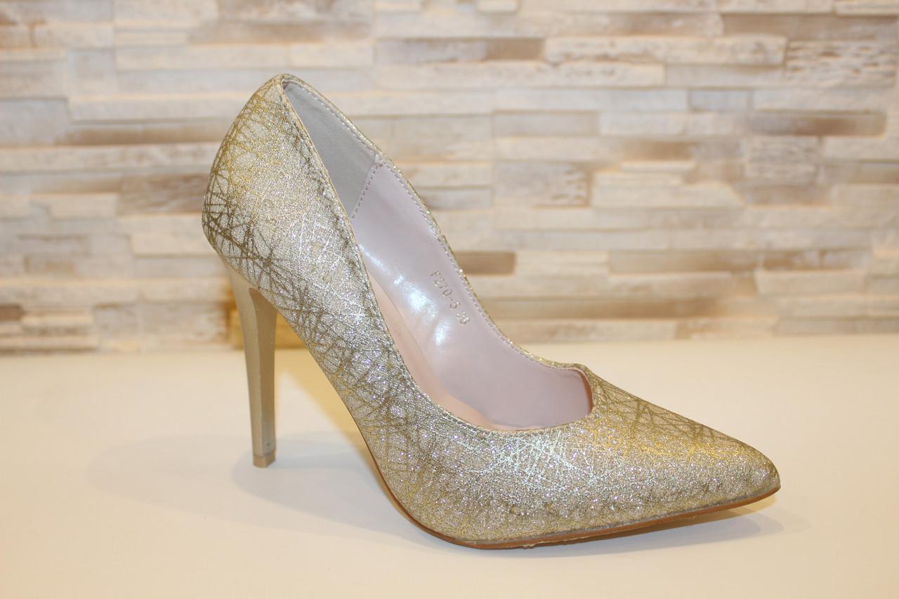Туфли женские золотистые на каблуке Т1401