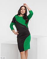 Красивое двухцветное прямое платье до колена трикотажное повседневное рукав три четверти арт. 7642