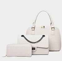 Женская сумка набор 3в1 с фактурным плетением молочнный