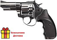 """Револьвер Флобера Voltran Ekol Viper 3"""" (хром / пластик), фото 1"""