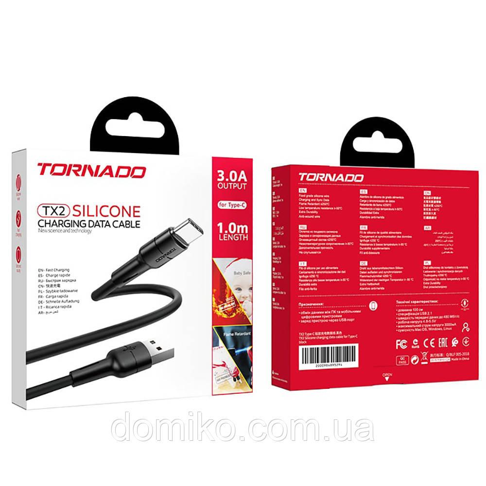 Кабель USB- Type-C TORNADO TX2 Silicone white