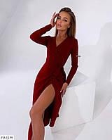 Елегантне вбрання однотонне плаття за коліно з креп-дайвінгу на запах Розмір: M-L, S-M арт. 447