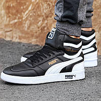 Мужские кроссовки Puma Ralph Sampson High (черные) 2445 спортивные высокие кеды люкс качества