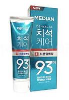 Median Dental Cosmetic Original 93% Захист від запалення ясен (зелена)