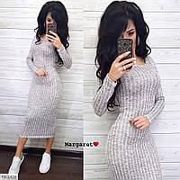 Трикотажне повсякденне облягаючу сукню за коліно з довгим рукавом довжини міді Розмір: 42-46