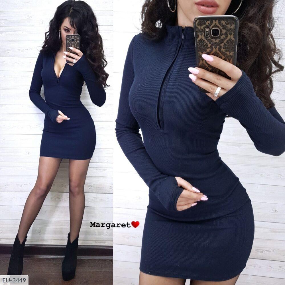 Короткий однотонне облягаюче трикотажне плаття міні вгору на функціональній змійці рукав на пальчик