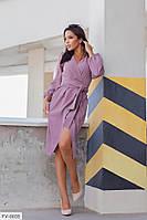 Шикарне стрейчевое однотонне плаття на запах приталене по фігурі по коліно Розмір: 42, 44, 46 арт. 1087