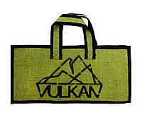 Переносная сумка на мини мангал Поленко