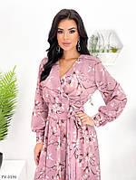 Шикарное нарядное вечернее платье с юбкой клеш за колено под пояс вверх на запах Размер: 42-44, 46-48 арт. 664
