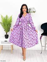 Красиве нарядне жіноче плаття з пишною спідницею кльош за коліно міді довгий рукав арт. 664