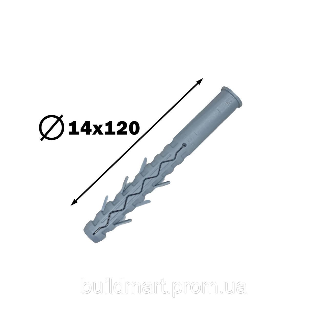 Дюбель розпірний нейлоновий КПР 12х200 (шт)