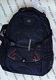 Рюкзак черный в швейцарском стиле Swrgtaiti с код. замком, фото 8