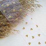 Фатин м'який золоті серця, БІЛИЙ, фото 2
