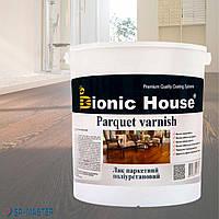 """Лак для паркету поліуретановий """"Ультрастойкій"""" на водній основі (0.8л) Bionic House (Біонік Хаус)"""