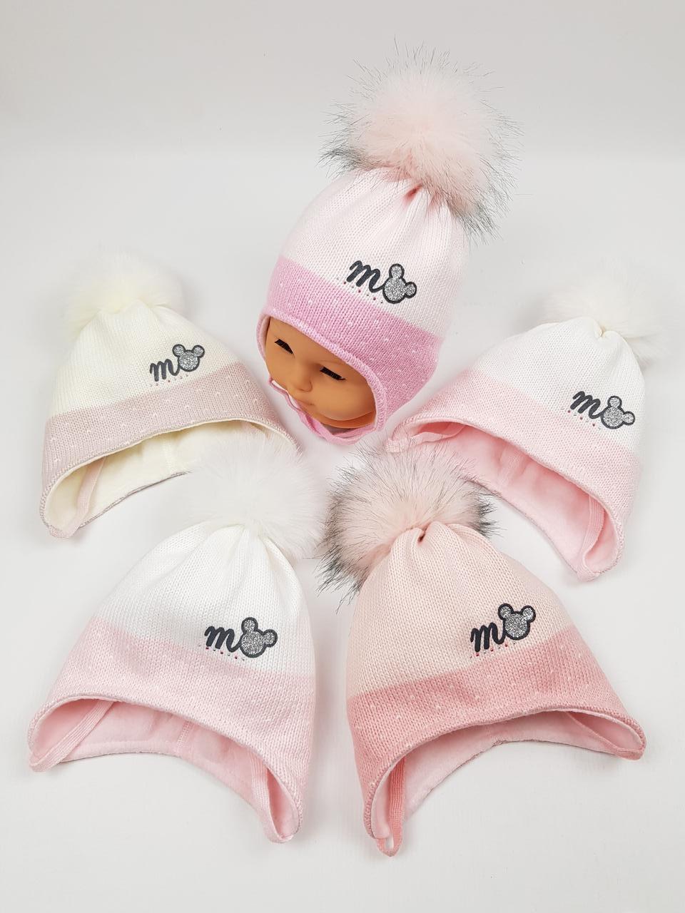 Детские польские зимние вязаные шапки на флисе с завязками и помпоном оптом для девочек, р.38-40, Grans