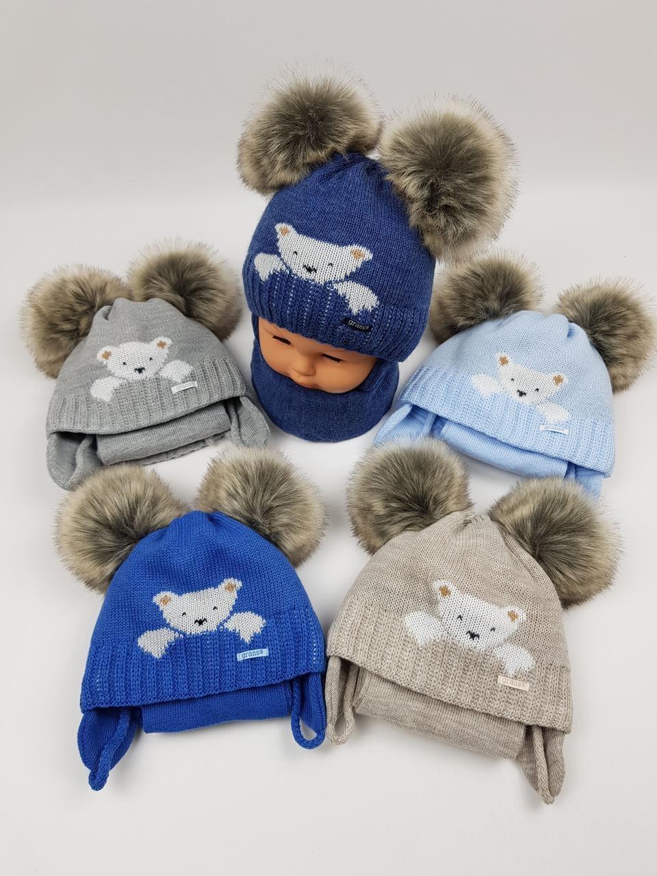 Детские польские зимние вязаные шапки на флисе с завязками и помпоном оптом для мальчиков, р.42-44, Grans